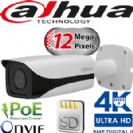 """מצלמת צינור אינפרא 4K 12MP עדשה חשמלית 4-16 מ""""מ קידוד H.265 כרטיס זיכרון אנליטיקה"""
