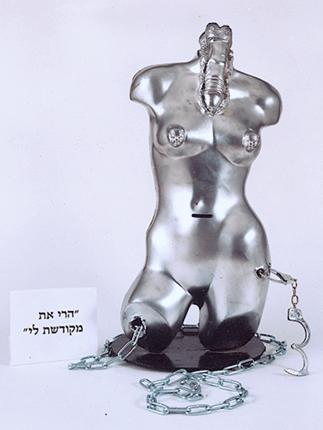 נילי מי-טל - פסלת