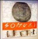 ירח - מתי חסידים - ציירת