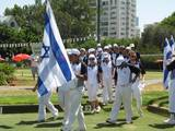 Opening ceremony   טקס הפתיחה