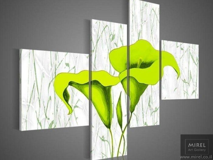 קאלות ירוקות