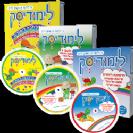 לימודיסק - שלושה משחקים (2-6, 5-7, 6-9) (CD)
