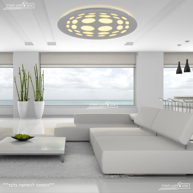 גוף תאורה צמוד תקרה לחדרים תלת מימד סדרת לגונה