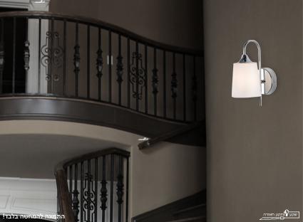 מנורת קיר אלגנטית