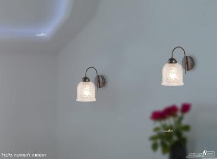 מנורת קיר מעוטרת