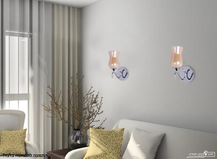מנורה בצבע קוניאק