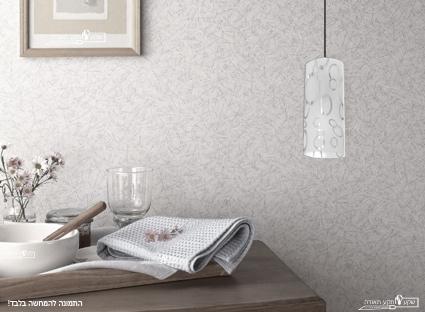 גוף תאורה תלוי לבן עם טבעות לחדרים
