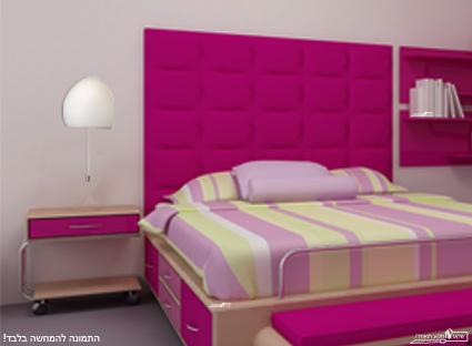 מנורת קיר לבנה לחדר שינה