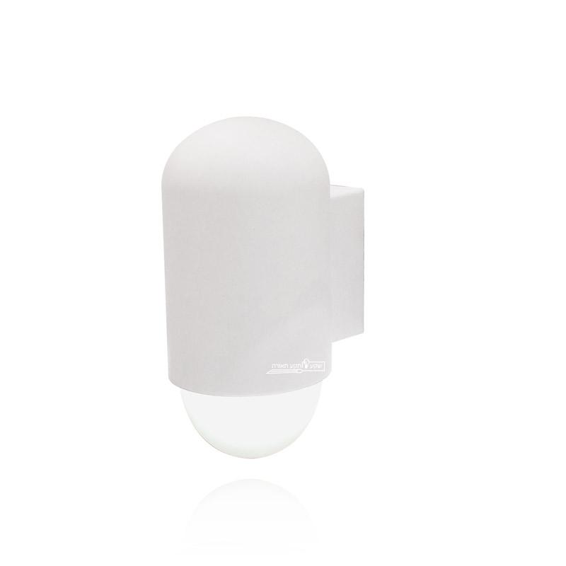 גוף תאורה מוגן מים בצורת קפסולה בצבע לבן