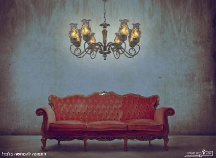 תאורה לסלון שמינייה