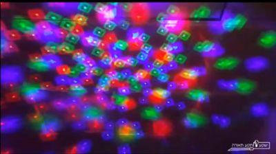 מנורת לד דיסקו צבעונית