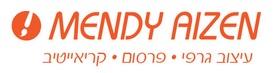 לוגו מנדי אייזן