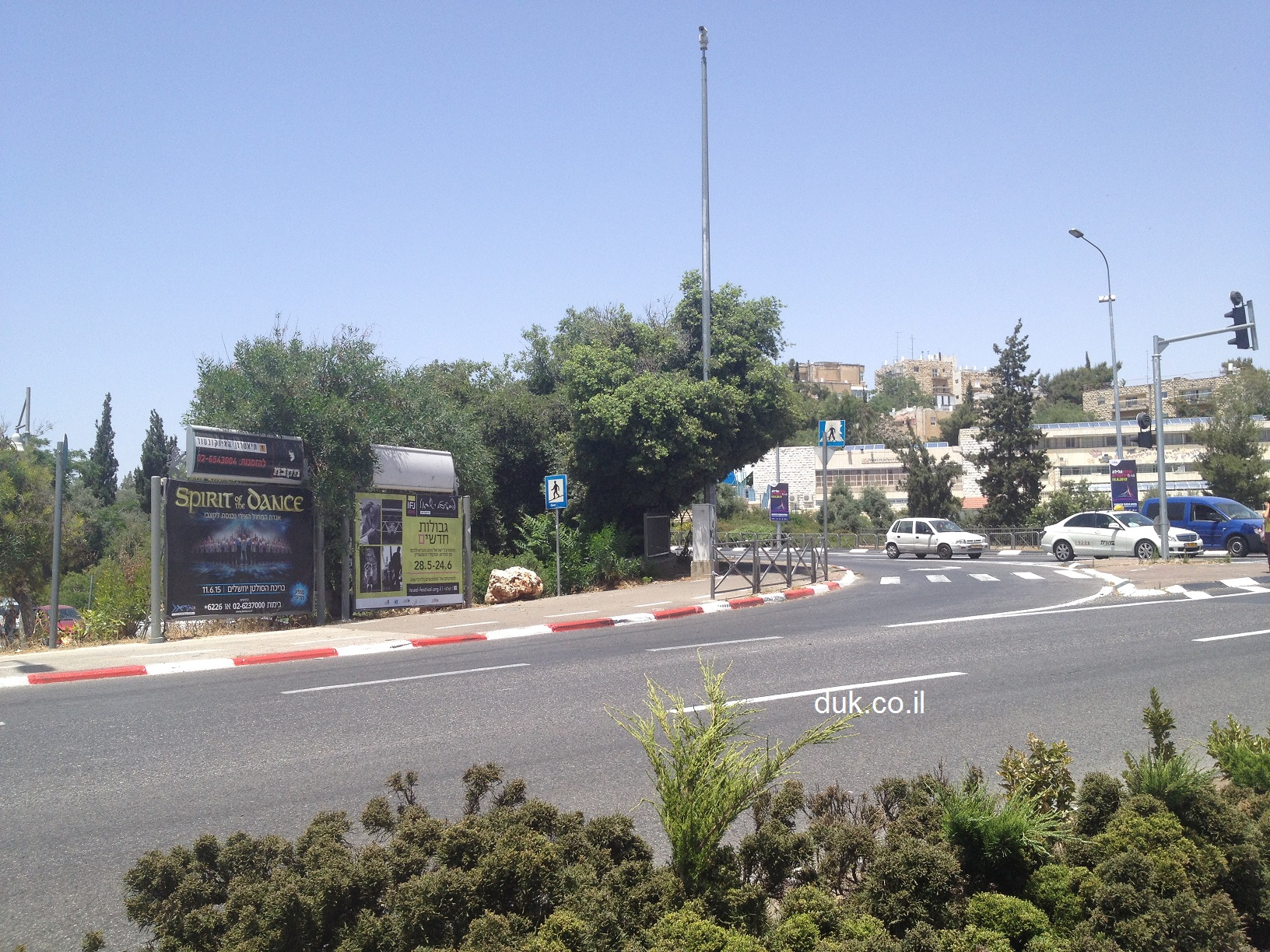 שלט חוצות בירושלים