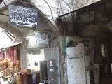 מסגד אלשראפה. רחוב השלשלת, בין רחוב אלחכארי וחוש אלחילו