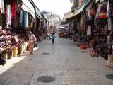 שוק המוריסטאן