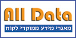 AllData - מאגרי מידע ממוקדי לקוח