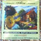 סט מיתרים אליס לגיטרה קלאסית ALICE A106-H